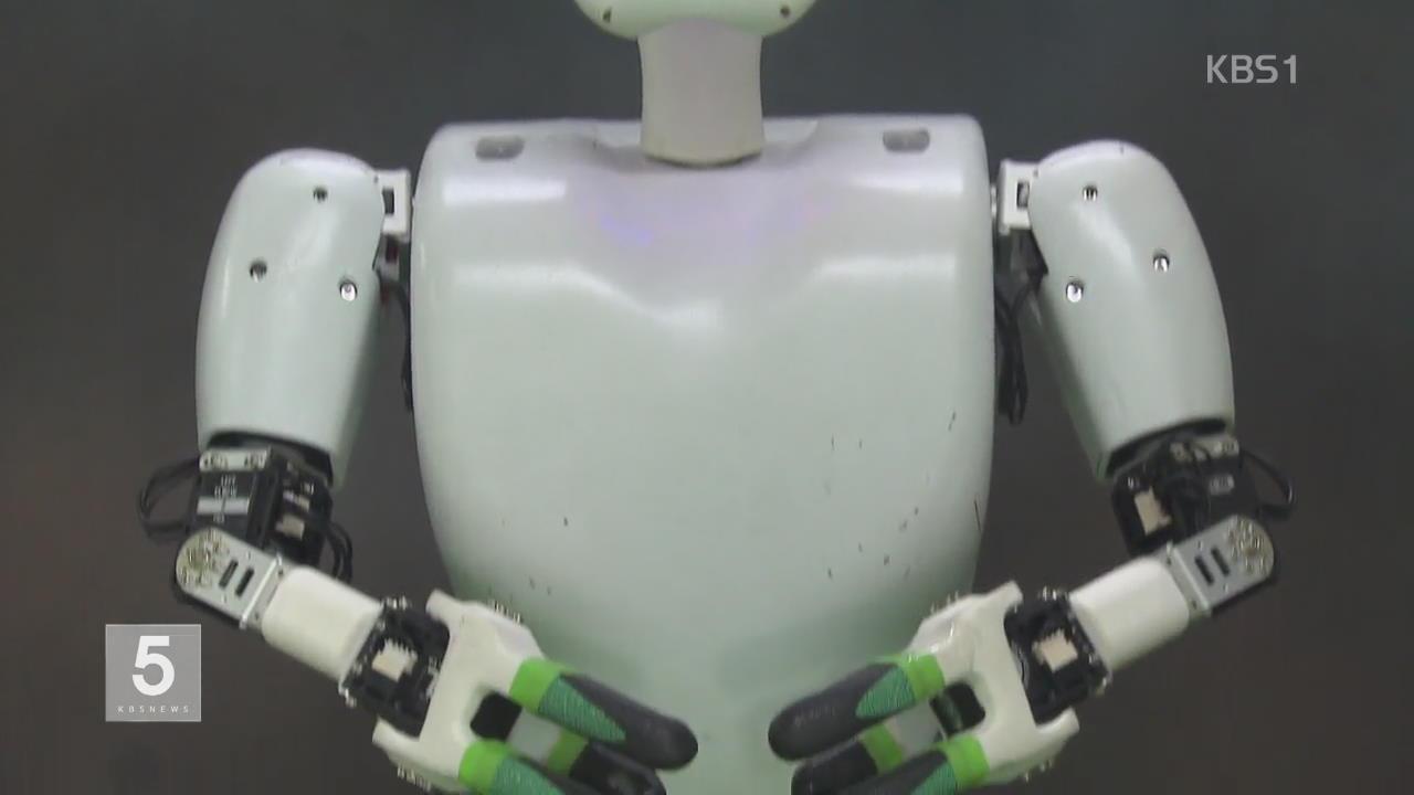 댄스에 마술까지…인간형 로봇 '찰스' 세계 대회 석권