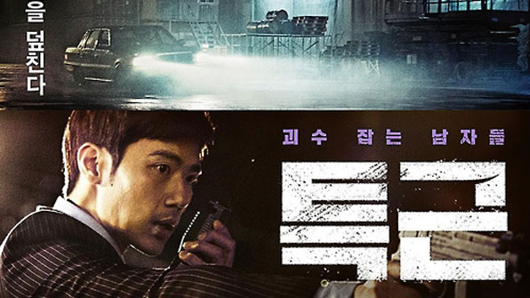 """웹툰과 연계한 웹무비 '특근'…""""광고야, 영화야"""""""