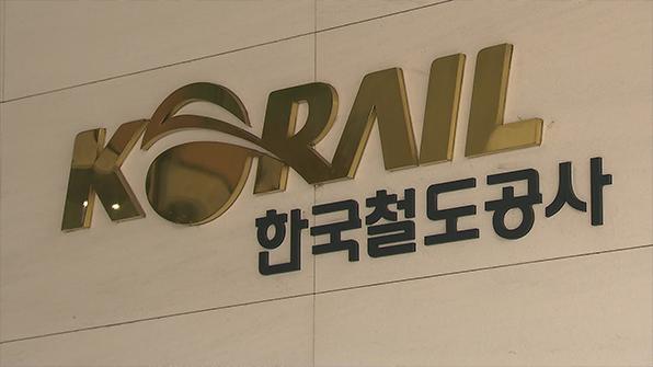 코레일, 철도파업 '최장'…정규직 500명 추가채용