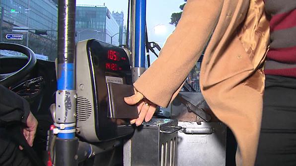 이찬열, '승용차·버스 등 출퇴근도 산재 인정' 입법 추진