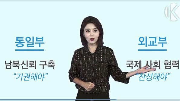 [김나나의 알아보자] 2007년 북한인권결의 기권 배경은