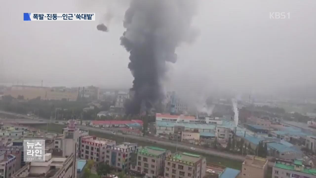 """""""또 지진 났나?""""…강한 진동 주변 '쑥대밭'"""