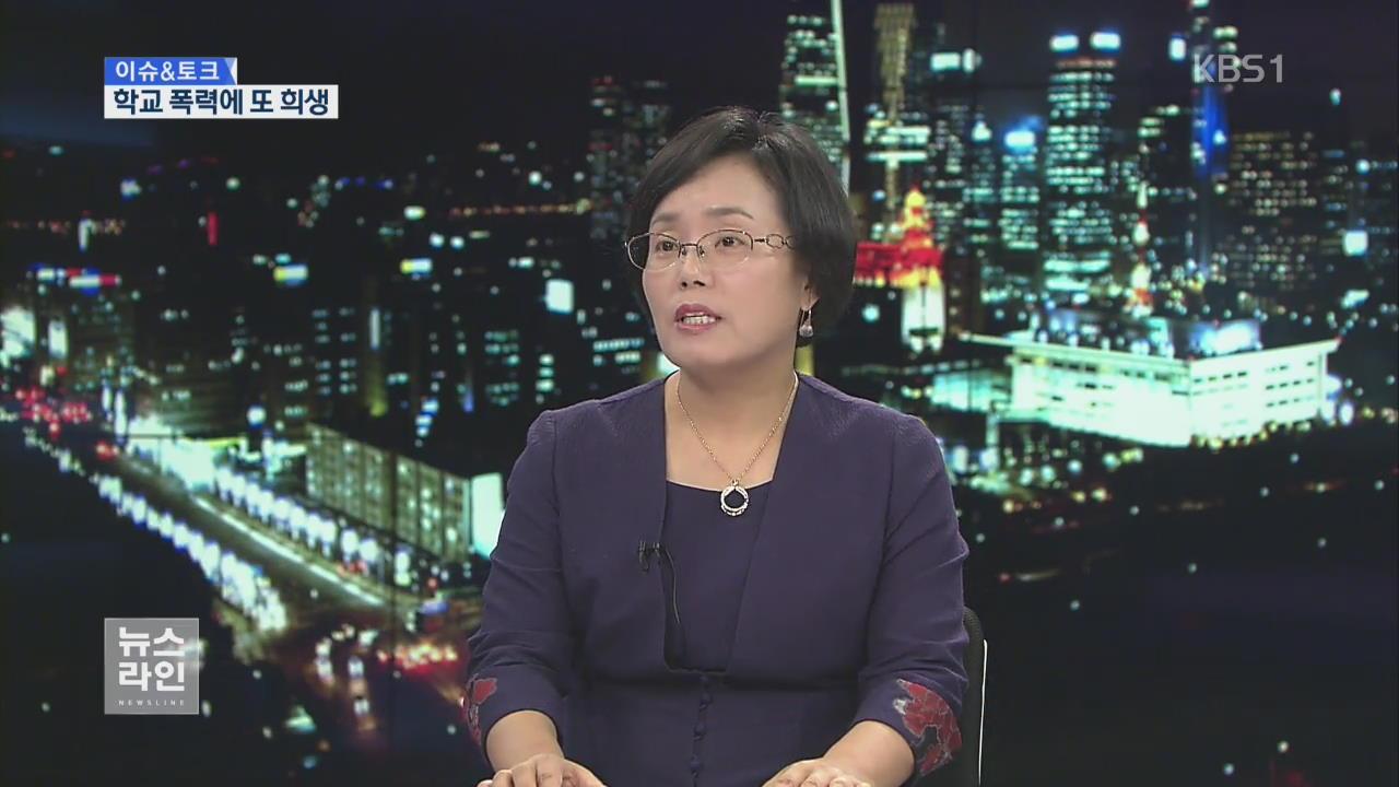 [이슈&토크]  SNS 따돌림에 또…'사이버 학교 폭력' 실태는?