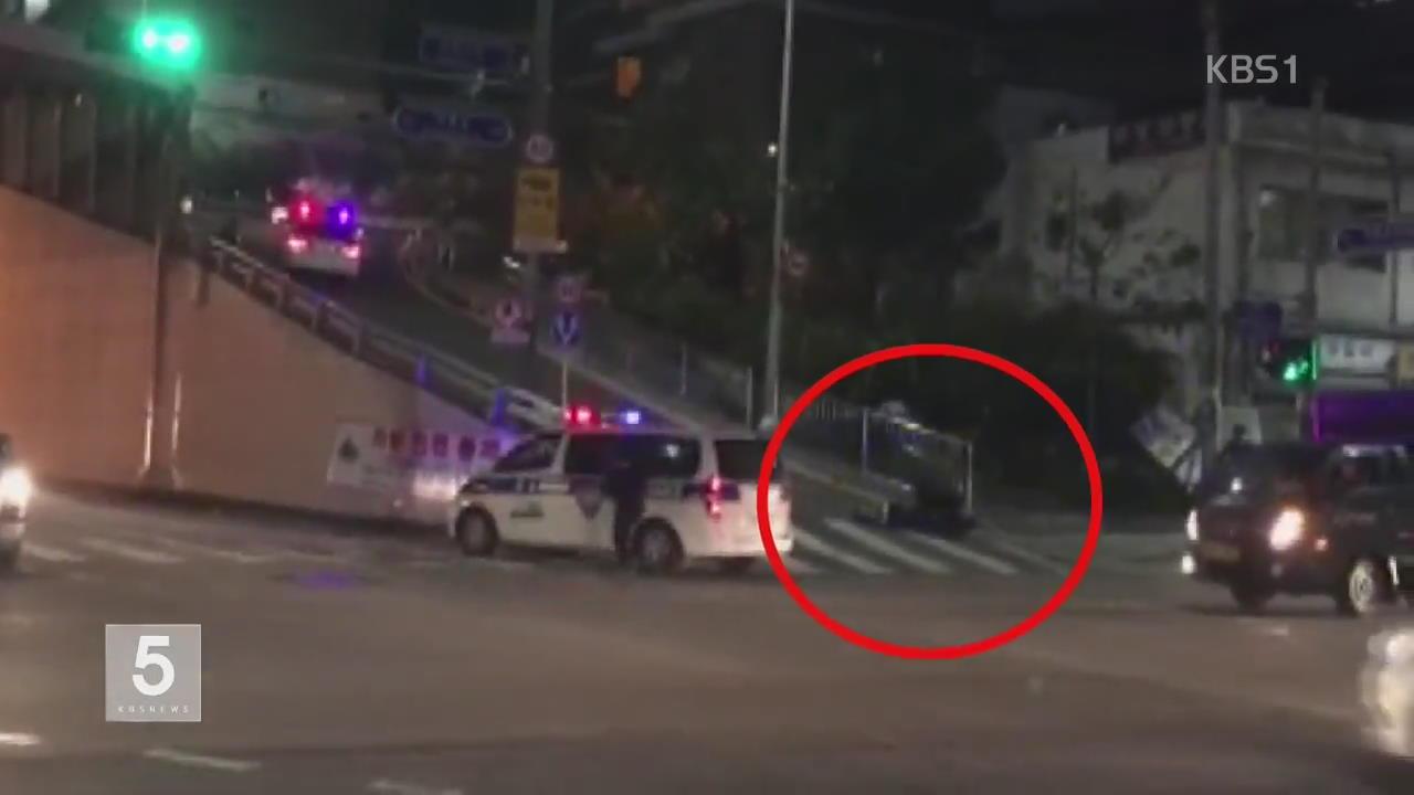 서울 도심서 총격…출동 경찰관 숨져