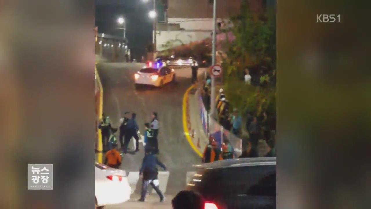 경찰에 총격…경찰 사망·시민 2명 부상