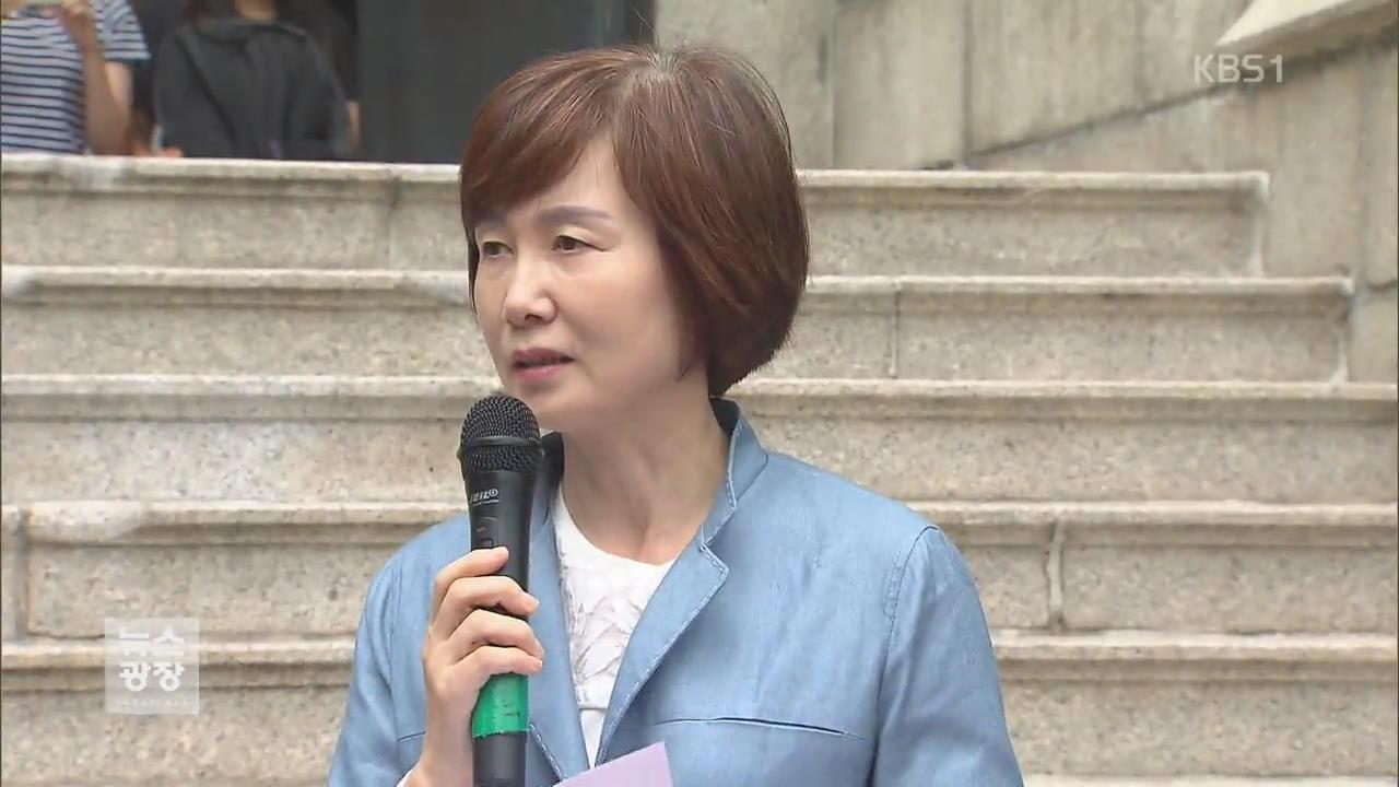 최경희 이화여대 총장 사임…의혹은 부인