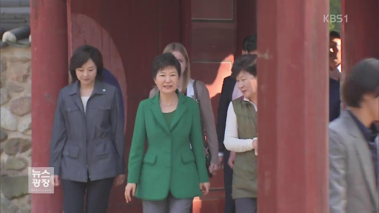 박 대통령, 정치적 고향 구미서 광폭행보