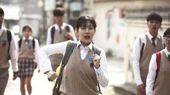 [이번 주 개봉 영화] '걷기왕'  외