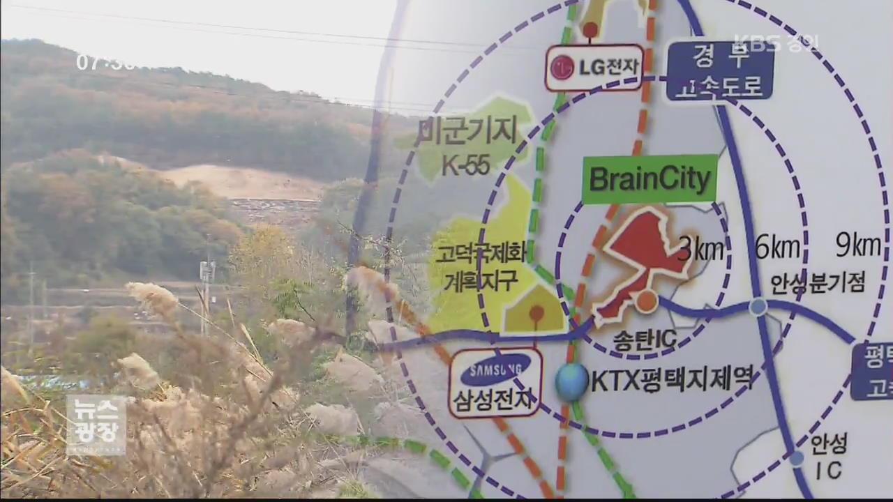 서울 대학 유치 '사활'…약인가? 독인가?