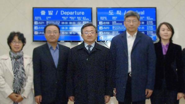 """중국 """"류전민 국경 문제 논의차 방북"""""""