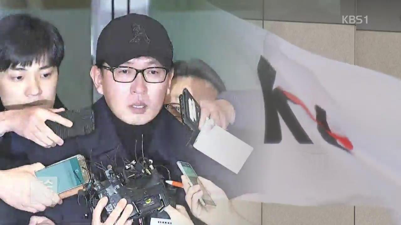"""""""차은택 회사 광고 독점…'KT임원 꽂았다' 과시"""""""