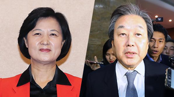 추미애-김무성 전격 회동…정국 현안 논의