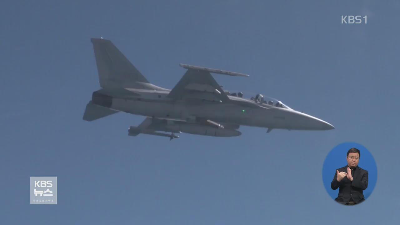 '北 위협 대비'…한미 공군 24시간 비행 훈련