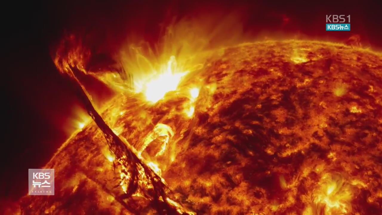 태양 활동 극소기 '데드썬'…미니빙하기 오나?