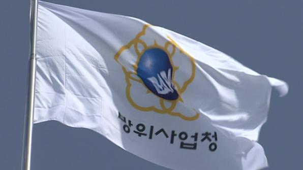 한국형 전투기 내년부터 기본설계 착수 전망