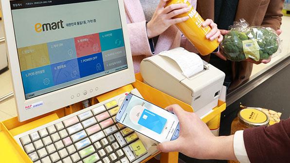 삼성페이, 오늘부터 신세계 전 매장서 사용 가능