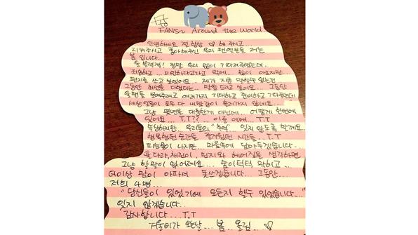 """'투애니원 해체' 박봄, """"팬들에게 죄송…피눈물 나"""""""