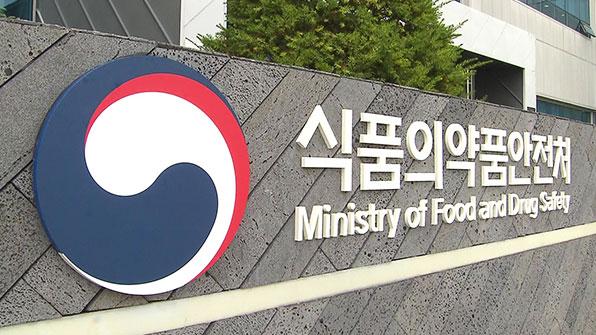 위생 기준 어긴 김치·젓갈 제조업체 131곳 적발