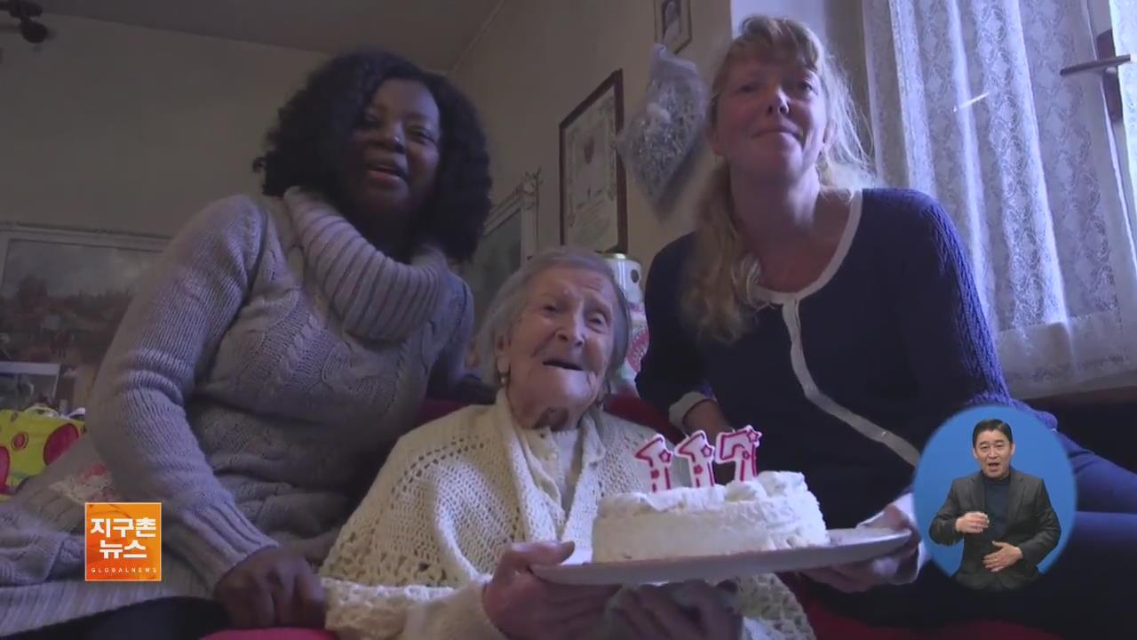 [지구촌 화제 영상] 세계 최장수 모라노 할머니 '117세 생일'