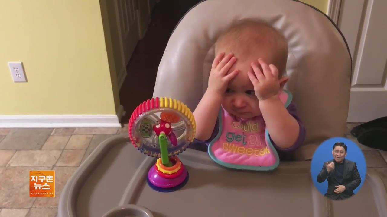 [지구촌 화제 영상] 생애 처음 요구르트 먹어 본 아기의 반응