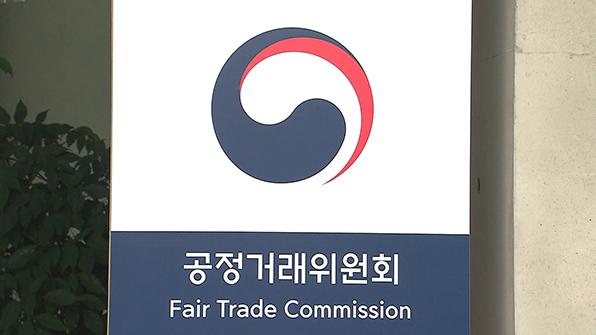 대기업집단 계열사 1127개…한달새 1개 감소