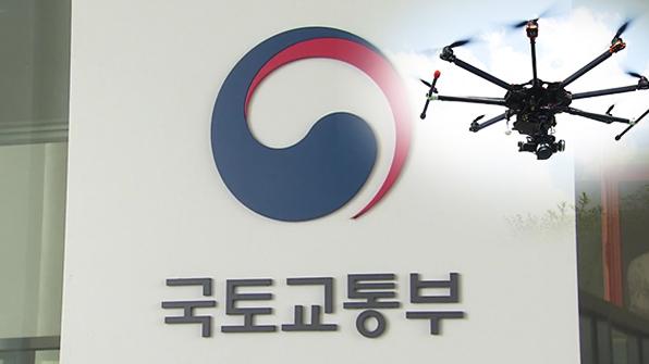 위성항법 위치 정보 공개…자율주행차·드론 이용 가능