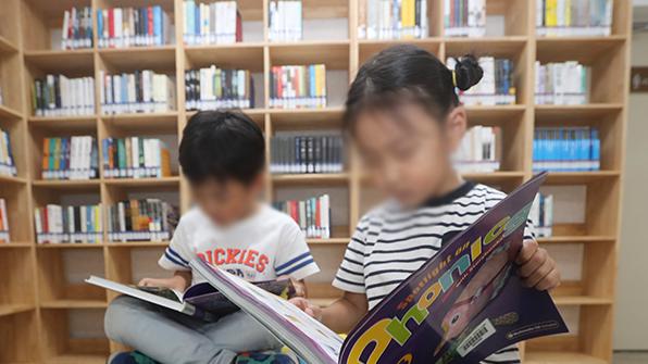 KBS 인재개발도서관 개소…미디어 관련 도서 5천여 권