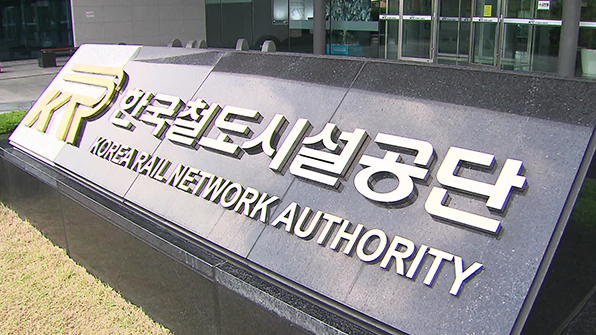 철도공단, 자카르타 경전철 1단계 우선협상대상 선정