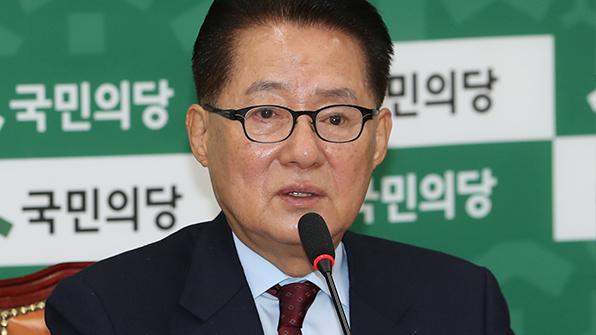 """박지원 """"오늘 탄핵안 발의 불가…탄핵·대화 병행"""""""