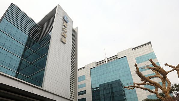 대법, '40억 원대 리베이트' 동아제약에 유죄 확정