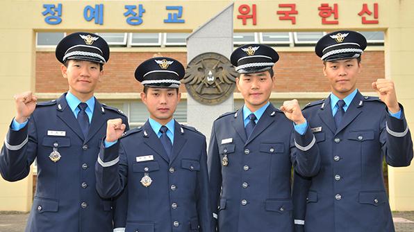 공군·해군·해병대 사관후보생 임관식 열려