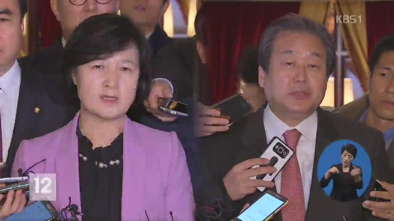 """김무성-추미애 회동…""""4월 말 사퇴"""" vs """"1월 말 퇴진"""""""