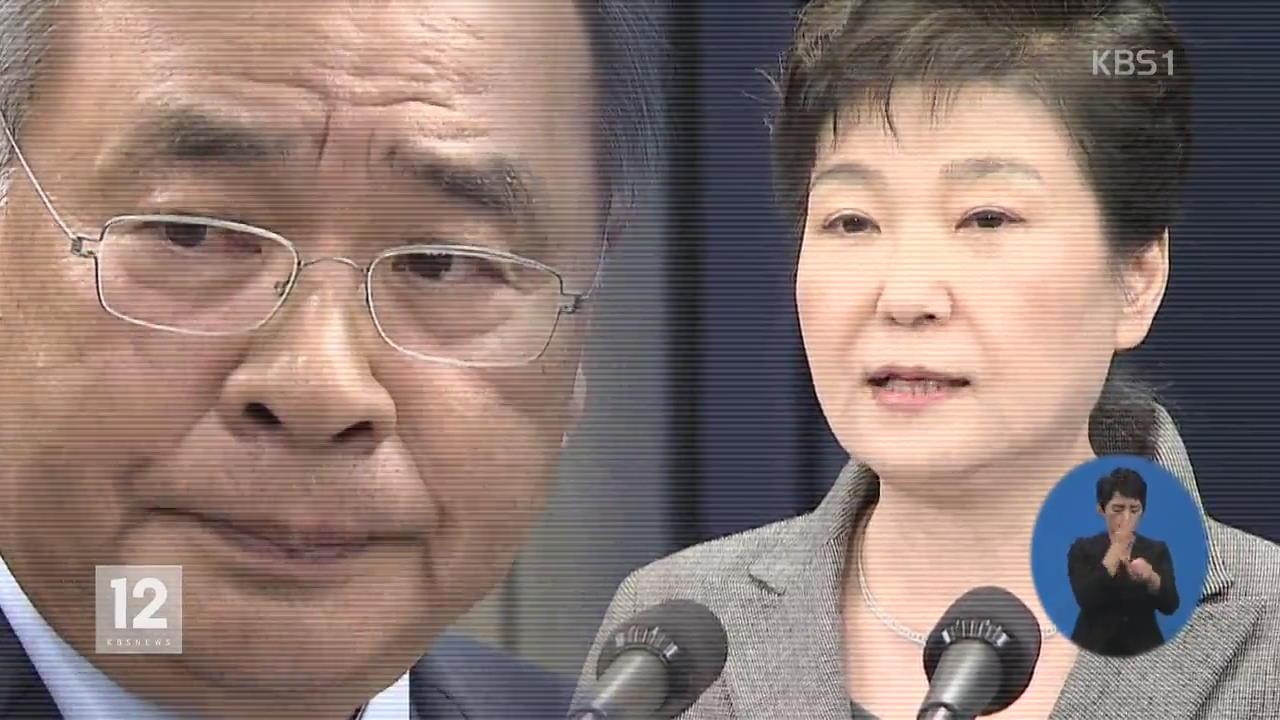 """박영수 특검 """"수사 영역·대상 제한 없다"""""""