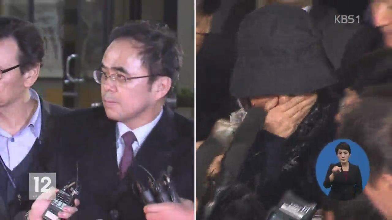 """""""'체육계 수사'에 김기춘 깊숙히 개입 정황"""""""