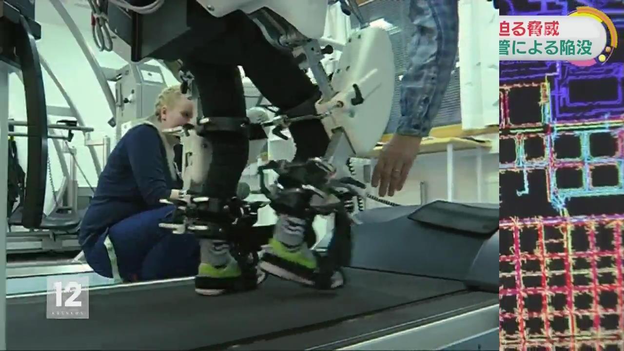 어린이 마비 환자 재활에 로봇 이용