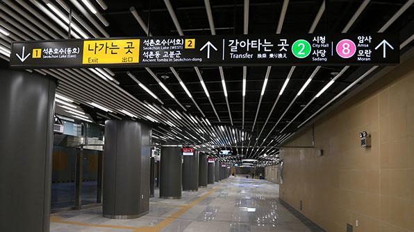 잠실 지하 버스 환승센터 이번주 토요일 개통
