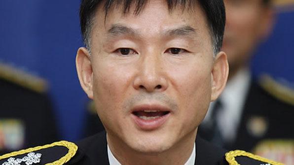 이승철 경기북부경찰청장 취임