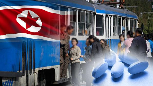 """""""北서 마약 일상화…주민의 최소 30% 소비"""""""