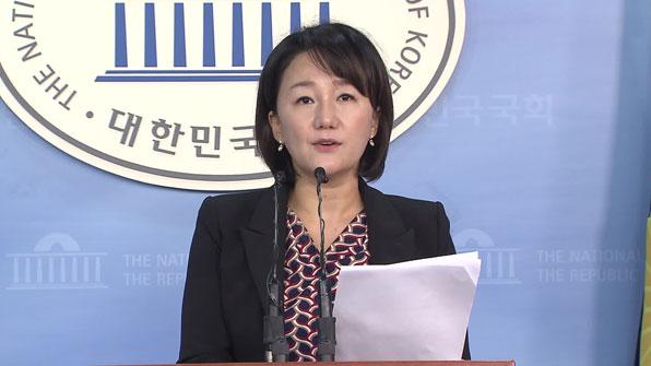 민주당, 의총 열고 '탄핵안 2일 의결' 당론으로 채택
