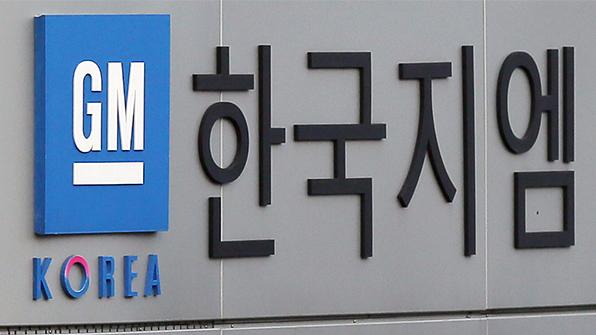 한국지엠 채용비리…검찰 선처 발표에 자수 잇따라