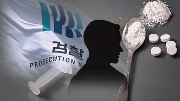 검찰, 2억 원어치 마약 소지 대학 선후배 구속