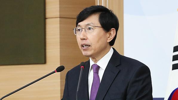 정부, 새 안보리 대북제재 이행 착수…범정부 회의 개최