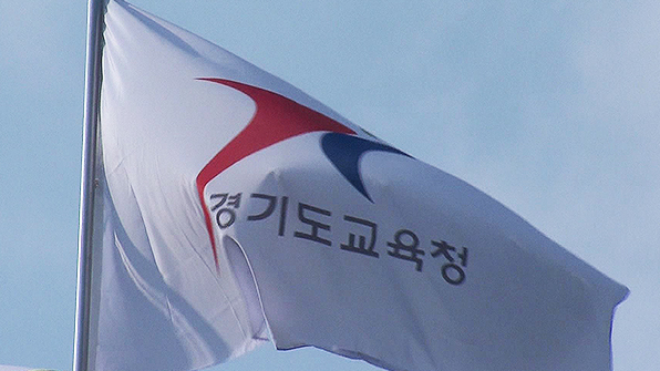 경기도교육청, 내년부터 중학교 '자유학년제' 추진