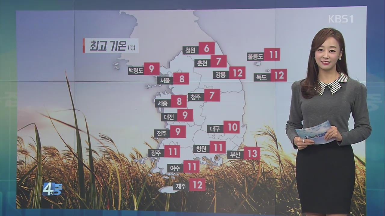 [날씨 집중] 남부지방 오후에 미세 먼지 농도 '나쁨'