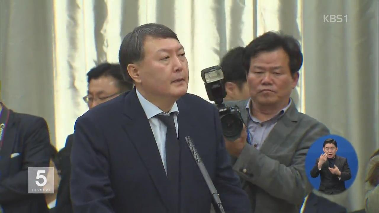 '국정원 댓글 수사' 윤석열, 특검 합류