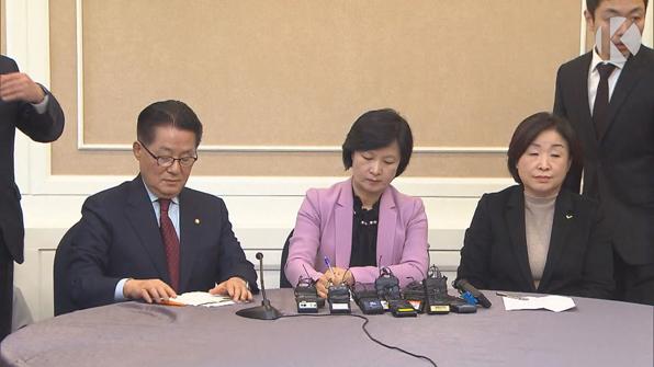 [영상] '2일 탄핵처리 무산' 국민의당 반대