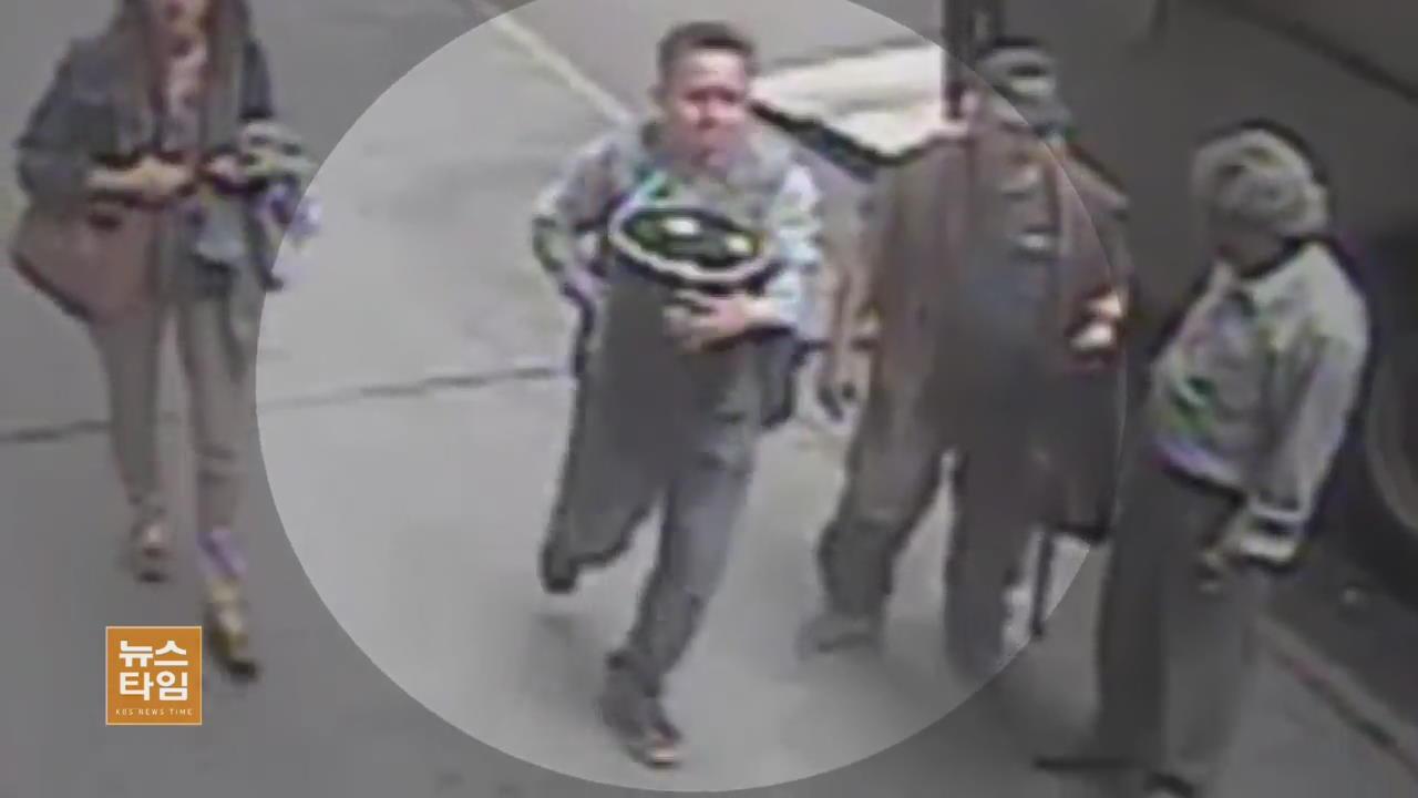 美 황금가루 든 들통 훔친 '간 큰 도둑' 공개수배