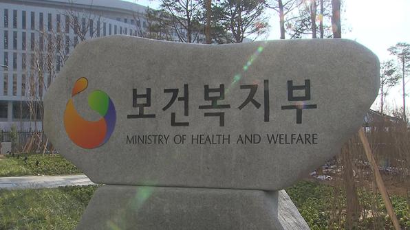 리베이트 의료인 처벌 징역 2년→3년 강화