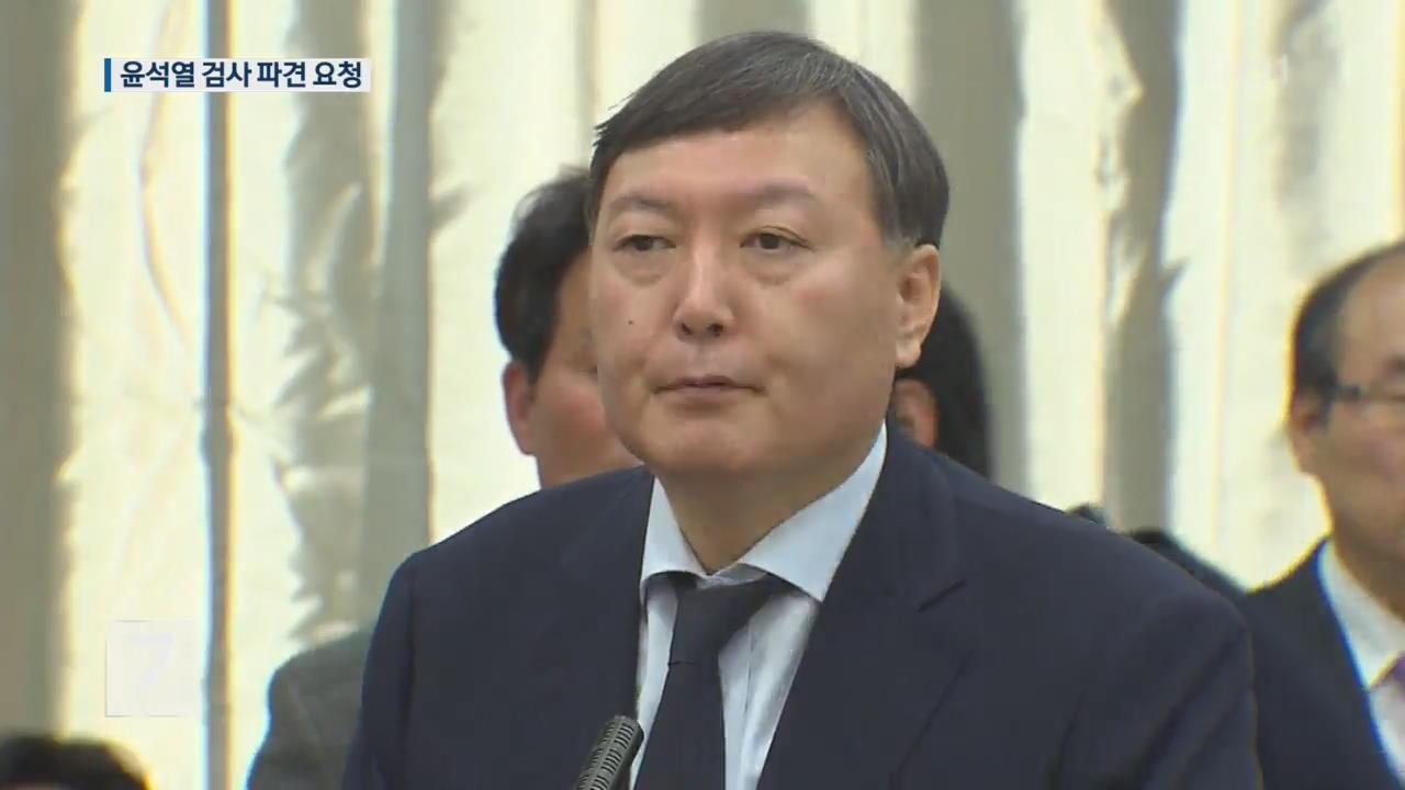 '최순실 게이트' 특검 구성 착수…윤석열 파견 요청