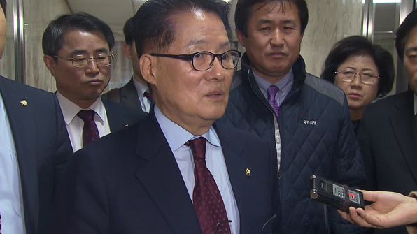 """국민의당 """"탄핵안 5일 본회의서 처리""""…민주·정의에 제안"""
